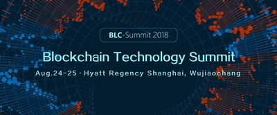 2018 Blockchain Technology Summit